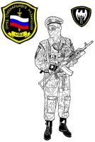 Spetsnaz MVD by linseed