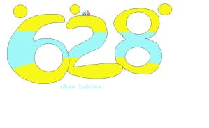 628 Chao babies title. by I-love-LAS-MMALM