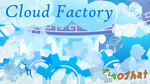 Cloud Factory cover art by OJhat