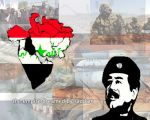 The emperor dreamed by saddam by sydrael