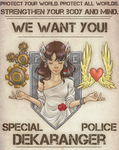 The S.P.D. Wants YOU! by sono
