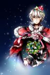 Isana Yashiro - Who's the King now?~ by Mioko-san