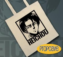 But Heichou! by EvilYuki