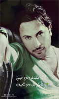 Majed Al Mohandes by CS-01