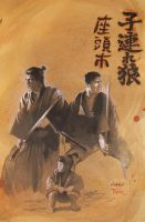 Lone Wolf and Cub with Zatoichi by humblestudent