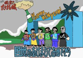 TC - Line Up (New Year) by Dan-the-Countdowner