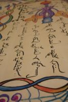 Calligraphy Close Up by sfasmtawsbasa