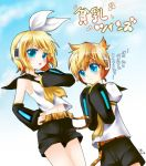 Rin and Len by tickledpinky