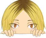 Kenma by Hitachiin94