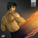 Fei Long by benscott81