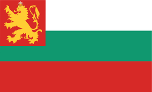 Naval Ensign of Bulgaria (1878-1944) by ShitAllOverHumanity