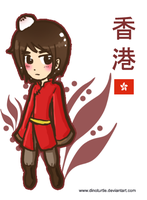 APH - Chibi Hong Kong by DinoTurtle