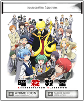 Assassination Classroom by Aliceieous