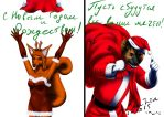 Comm: Merry X-mas and Happy New Year! by JaneLon