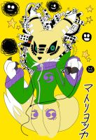 Renamon Matryoshka - colored by AR-ameth