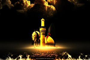 Ya Hussain part 2 by almahdi