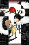 Death Note by hakumo