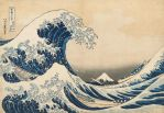 The Great Wave Off Kanagawa by Haribogumi
