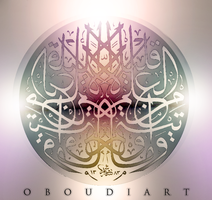 arabic art 1917 - Typography - colored Calligraphy by oboudiart
