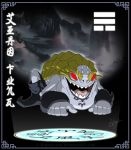 Xiao Fung - The Wind Demon by Higure-san