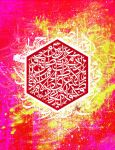 Calligraffiti: Calligraphic Geometry - Hexagon by Teakster