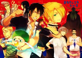 Beelzebub Wallpaper by nomnomcat