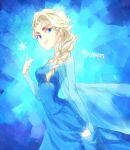 Elsa by CATGIRL0926