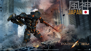 Pacific Rim - Jaeger Fujin Poster 02 by teews666