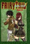 Fairy Tail 379,2 color cleaning written by Ulquiorra90