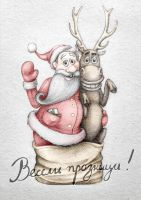 Christmas Card by martypetrova