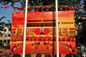 Banner 1 - Cheung Chau Island by wildplaces