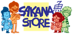 WHO WANTS SOME SAKANA BOOKS by MyNameIsMad