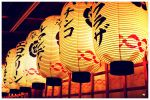 Yasaka lights by Aliss86