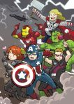 Assemble by 13wishes