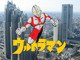 Ultraman by KidDraco