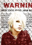 The GazettE- Ruki by xxguns-go-bangxx