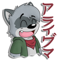 How Do You Say Raccoon In Japanese by Cartcoon