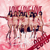 After School - Love Love Love by Cre4t1v31