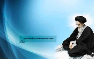 emam-khomeini by time-of-new-moon