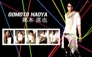 Wallpaper Gomoto Naoya by Zania85