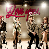 2NE1: I Love You ft Jung Sungha by Awesmatasticaly-Cool