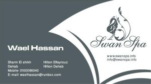 Swan Spa Business Card by creations-ad