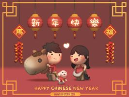 Happy Chinese New Year by hjstory