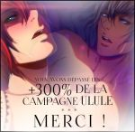 Merci a vous ! by Rohan-Lockhart