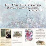 Pui Che Illustrated Vol.1 Now available on Kindle! by Puillustrated