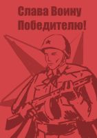 WWII POSTER Soldier by TugoDoomER