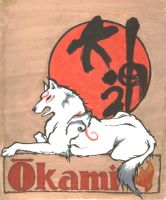 ookami box cover by MistressLegato