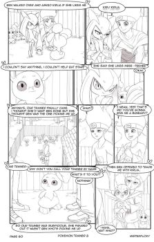 Pokemon Trainer 8-page 060 - Trade Me by MurPloxy