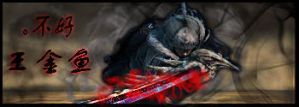 Monster Hunter Banner by Gotchabad