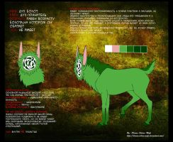Reference sheet: Marsh spirit by Silvergrin-W